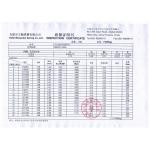 Inspection Certificate 72B