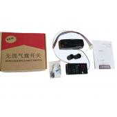 Wireless  Ballonet Switch